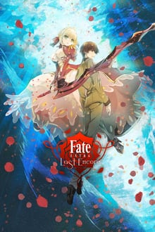 Fate/Extra Last Encore ภาค 1