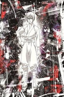 Sword Gai The Animation หัตถ์ศาสตราผ่าโลกันตร์ ภาค 1