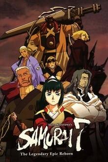 Samurai Seven 7 เซียนซามูไร ภาค 1