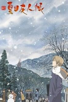 Natsume YuujinChou นัตซึเมะกับบันทึกพิศวง ภาค 2