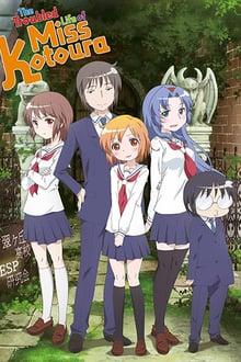 kotoura-san ภาค 1