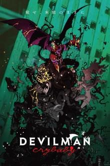 Devilman Crybaby เดวิลแมน ครายเบบี้ ภาค 1