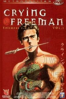 Crying Freeman น้ำตาเพชฌฆาต ภาค 5