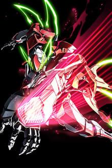 Valvrave the Liberator เครื่องจักรปฏิวัติ วัลเวรฟ ภาค 1