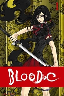 Blood-C บลัด-ซี ภาค 1