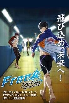 Free! ฟรี! ภาค 3