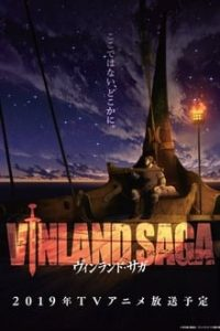 Vinland Saga สงครามคนทมิฬ ภาค 1