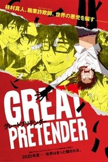 Great Pretender 2