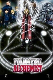 Fullmetal Alchemist แขนกล คนแปรธาตุ ภาค 1