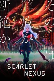 Scarlet Nexus ภาค 1