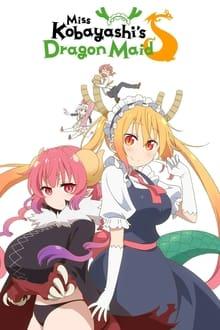 Kobayashi-san Chi no Maid Dragon S ซีซั่น 2