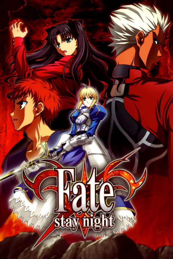 Fate stay night ภาค 1