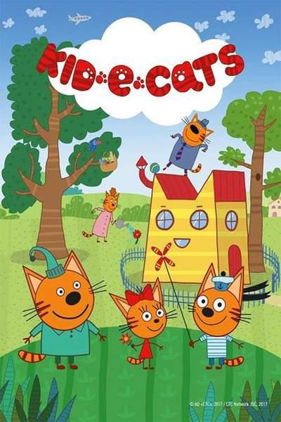 Kid-E-Cats สามพี่น้องจอมเมี้ยว ภาค 1