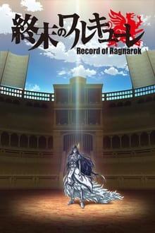 Record of Ragnarok มหาศึกคนชนเทพ ภาค 1