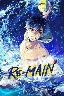 รี-เมน RE-MAIN ภาค 1