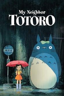 โทโทโร่เพื่อนรัก ภาค 1
