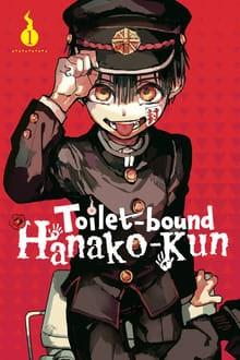 ฮานาโกะคุง ห้องน้ำที่ถูกผูกพันไว้ ภาค 1