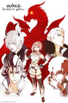 Shingeki no Bahamut : Virgin Soul ภาค 2