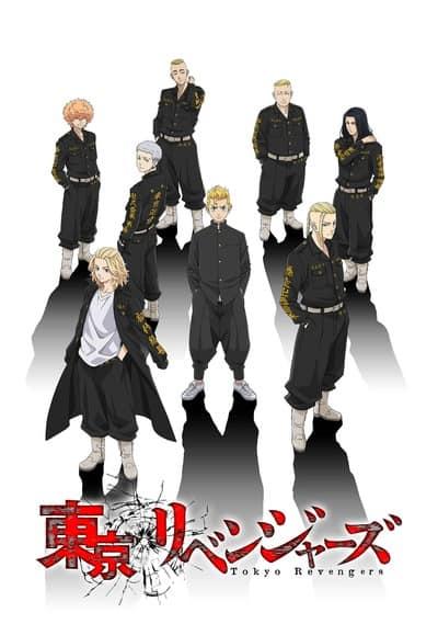 Tokyo Revengers ภาค 1