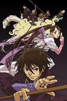 Kekkaishi ผู้ผนึกมาร ภาค 1