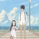 Kakushigoto Theatrical Edition Movie