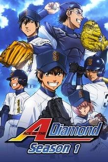 Ace of Diamond ภาค 1