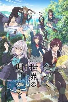 Irozuku Sekai no Ashita kara ภาค 1