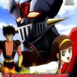 Mazinger Edition Z: The Impact ภาค 1