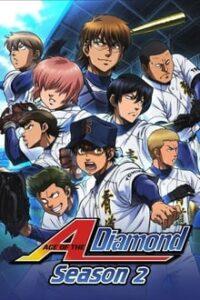 Ace of Diamond ภาค 2