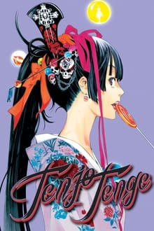 Tenjho Tenge ภาค 1
