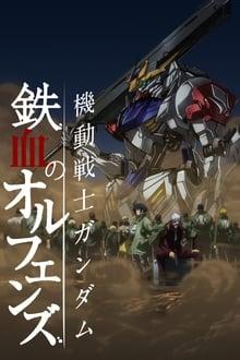 Mobile Suit Gundam: Iron-Blooded Orphans ภาค 2
