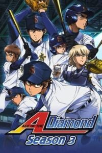 Ace of Diamond Act II ภาค 3