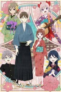 Taishou Otome Otogibanashi ภาค 1