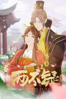Liang Bu Yi Specials