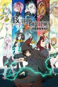 Build Divide Code Black ภาค 1